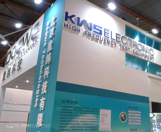 KWS-Electronic CCBN 2015: Impression 8