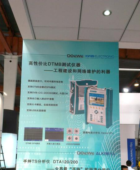 KWS-Electronic CCBN 2015: Impression 11